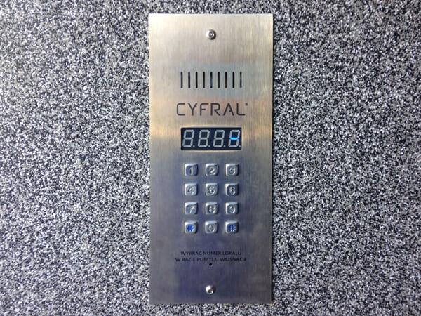 Cyfral, domofon cyfrowy i analogowy
